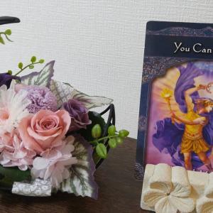 リクエスト開催【瞑想とプラーナ】