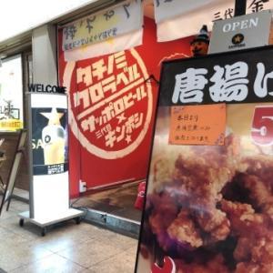 梅田で唐揚げ食べて大満足!メガ盛りランチ580円のお店