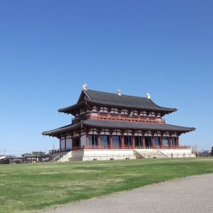 平城京跡で空を見上げよう!バリアフリー歴史公園の歩き方