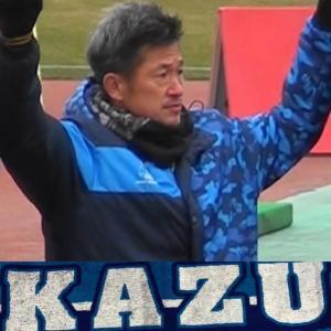 J2第5節・横浜FC観戦記