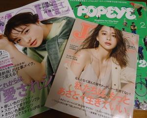 若い世代の雑誌を読んで、免疫力 UP
