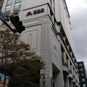 博多座  市川海老蔵特別公演 を 鑑賞