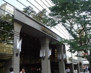 池上彰さんの講演会に行ってきました  in ホテル日航福岡