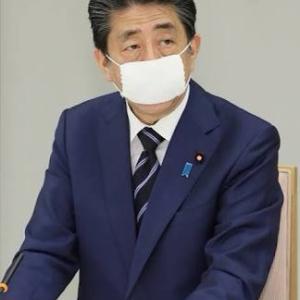 安倍総理のマスク。