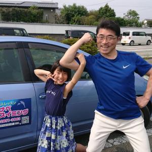伊沢有香さんが出場する「カラオケバトル」の放送日のお知らせ!