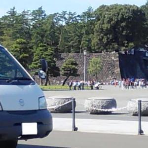 本日、皇居近辺はジョギンガー・外国人観光客で大賑わい