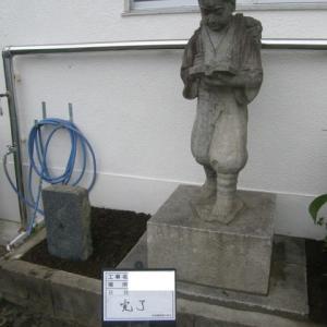 二宮金次郎の石像・・・移設完了