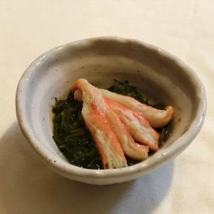 海藻 めかぶ