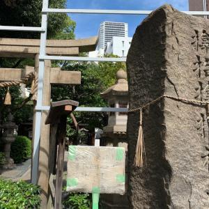 大阪サムハラ神社。大阪、大阪、また大阪ーーーーっ。11月11日は、レムリア の新年です♡