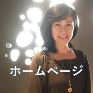 Saarahat YouTube official channel、世界に向けて配信始まりました