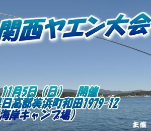 (株)シマノ様よりうれしいものが着弾!!!