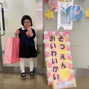 ついに卒園式〜桜満開おめでとう♡