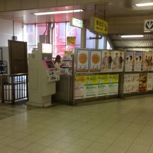 本日から1週間、南海なんば駅と新今宮駅にポスターが貼られています✨
