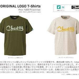 Tシャツ〜!2020