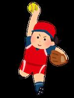 ソフトボール !