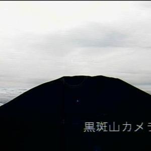 今日の浅間山  6月2日(日)