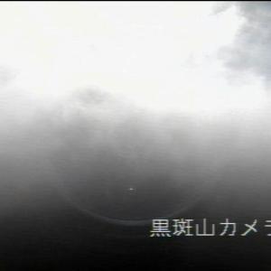 今日の浅間山  6月3日(月)