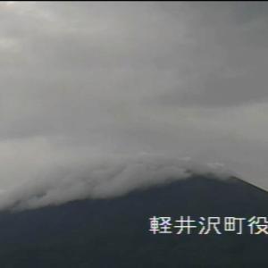 今日の浅間山  6月8日(土)