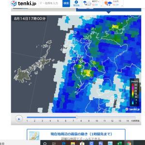 台風の季節。素人でもわかりやすい雨雲レーダーはこれ!