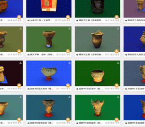 Sketchfab3Dモデルリスト作成の目途が立つ