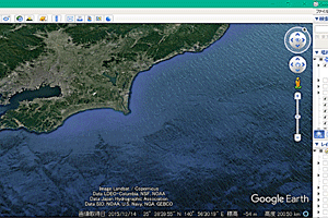 Google earth proの海底地形表示