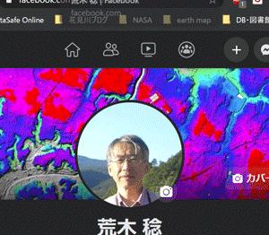webの黒モード表示