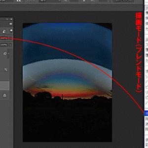 アートフィルター写真3枚を使った自分流加工写真の作り方