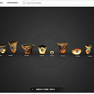Sketchfab 多モデル総集モデル画面の改良