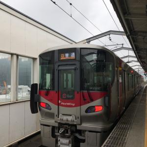 18切符の旅@広島