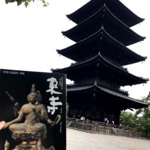 京都にはまってます