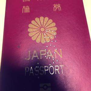 パスポート更新してパンケーキ。