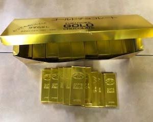 50円ゴールドチョコレート