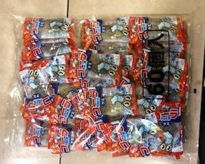 10円コーラグミ