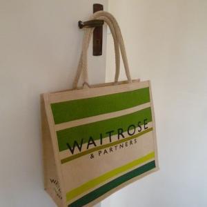 Waitrose ジューコバック