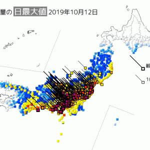 台風19号は雨台風だったのか・・・