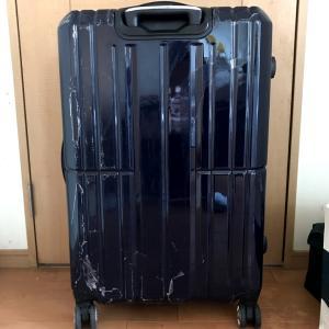 【売り切れ雑誌の在庫復活!】知らなかったスーツケースの謎