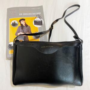 楽天SS購入品③バッグはシンプルが一番!