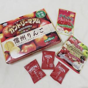 最近のマイブーム♡りんごと温活