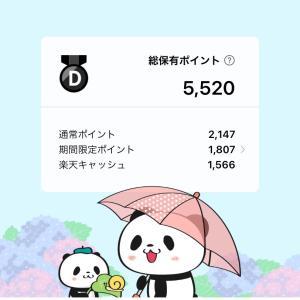 楽天マラソン&Amazonセール★Apple Watchバンド