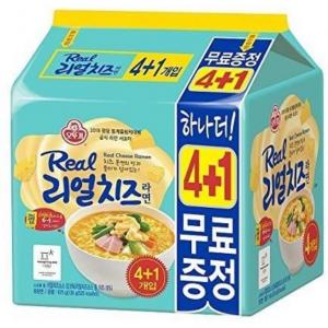 今1番食べたい韓国ラーメン♡