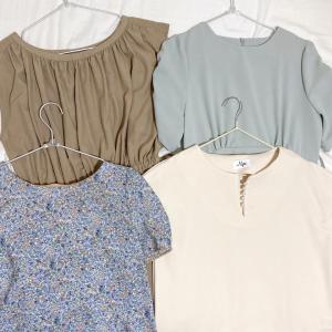 【パーソナルカラー診断】イエベ春が似合うお洋服を集めてみた
