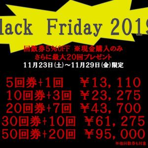 BLACK FRIDAY 2019開催‼️