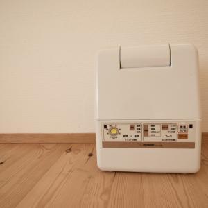 【買ってよかった家電】象印布団乾燥機愛用の理由!ダニ対策も真冬の布団温めも万能