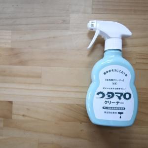 ウタマロクリーナー最強!水垢も油汚れもスッキリ落とす万能洗剤の使い方とおすすめの掃除方法