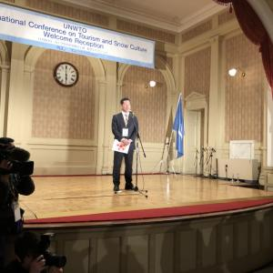 UNWTO雪と文化の世界観光会議レセプションで