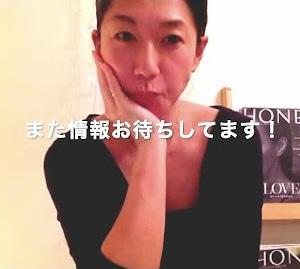 [コピー]【新型コロナ 】 とてもわかりにくい今の日本の現状を知って欲しい。