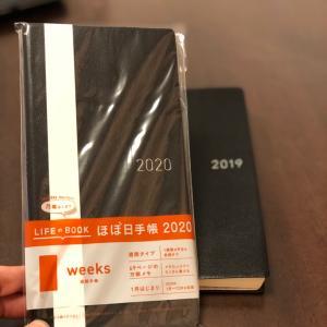 来年用の手帳を買いました♪