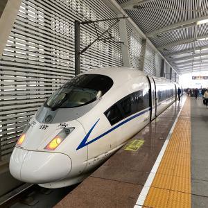 中国版 新幹線に乗って蘇州へ