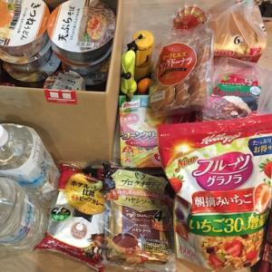 台風前の備蓄〜お水やカップ麺は定価が安い順に欠品でした!