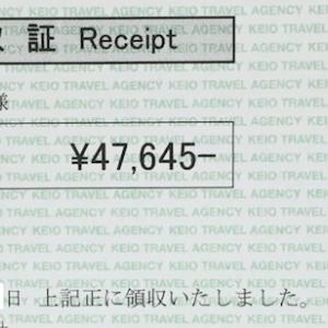 【費用詳細】GoToキャンペーンで八ヶ岳ロイヤルホテルに3世代宿泊
